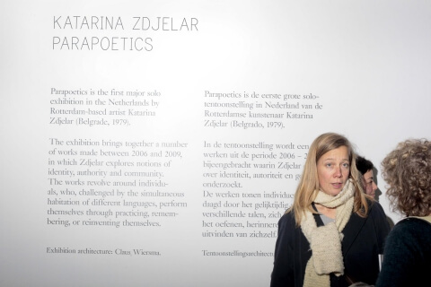 Katarina Zdjelar, Parapoetics TENT